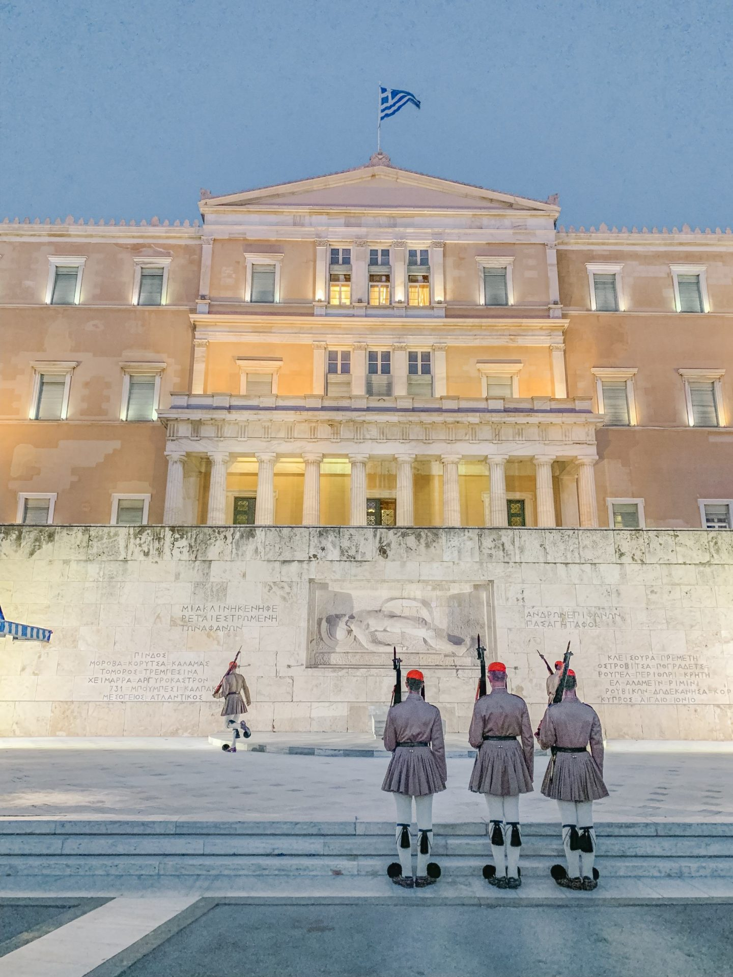 Bijuleni - Change of Guards in Syntagma Square, Athens Greece
